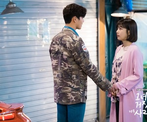 joy, park soo young, and the liar and his lover image