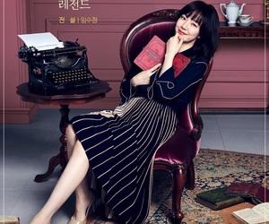 kdrama, lim soo jung, and chicago typewriter image