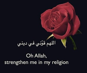 inspiration, islam, and quotes image