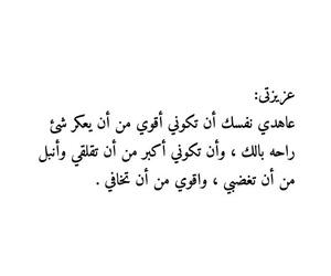 بنت بنات شباب اطفال image