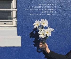 love, 恋, and 愛 image