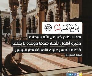 قرآن image