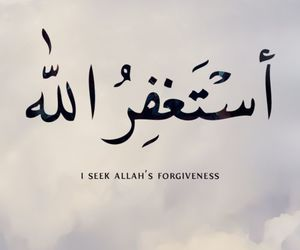 allah, islam, and forgiveness image