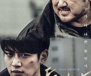 minho, derailed, and ma dongseok image