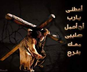 jesus, يسوع, and مسيحيين image