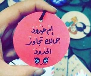 Image by Zahraa raz