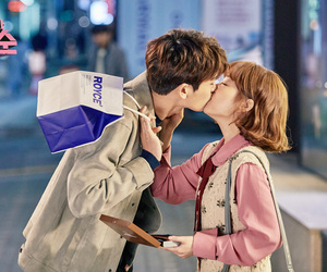 kdrama, kiss, and park bo young image