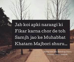 1000+ images about Urdu shayari   ✏ on We Heart It | See