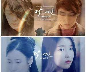 Korean Drama and iu image