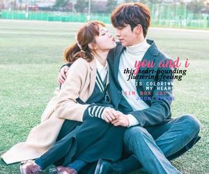 couple, joon hyung, and goals image