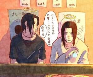 itachi, naruto, and neji image