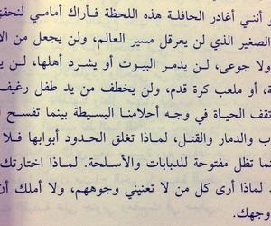 اقتباسً and رواية image