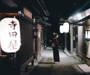 city, girl, and japan image