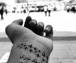 quotes hand tattoo image