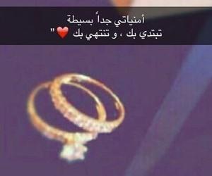 Image by الــــــجزائـــريـة