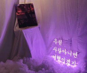 purple and hangul image