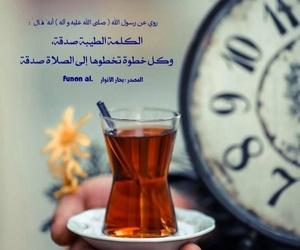 صباح الخير, جمعة مباركة, and السلام عليكم image
