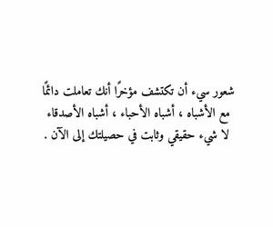 كلمات