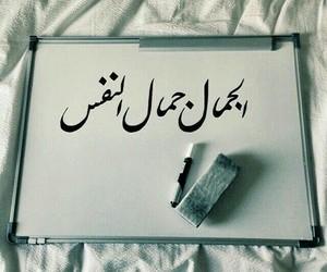 اقتباسً and عربى image