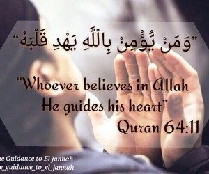 allah, coeur, and guidance image