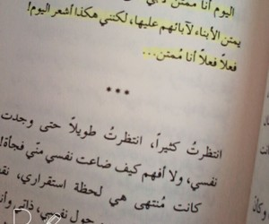 Image by رؤيا ↯ Rooor