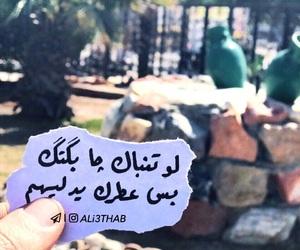 خط عربي, كلمات, and شعر image