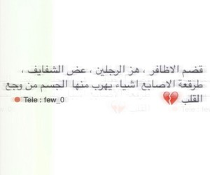 شعر and حزنً image