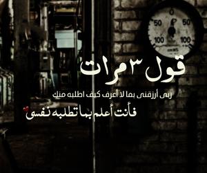 كلمات, ﻋﺮﺑﻲ, and عًراقي image