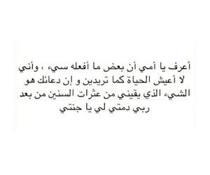 Image by Tlemsani Fatima zahraâ