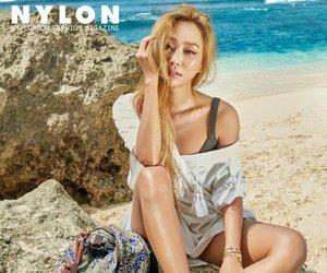 magazine, may 2017, and nylon image