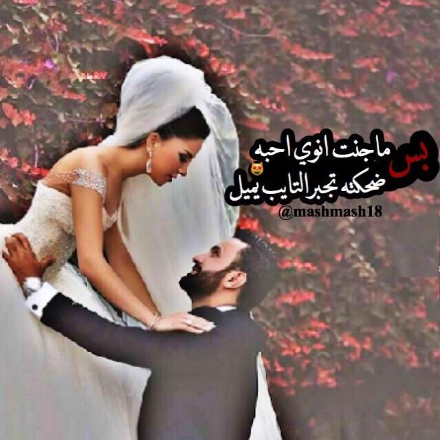 صور رومانسيه مكتوب عليها   صور عبارات رومانسية   صور مكتوب عليها