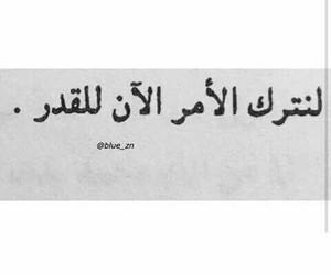 وحيد, حُبْ, and كلماات image