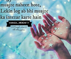 1000+ images about Urdu shayari   ✏ on We Heart It   See