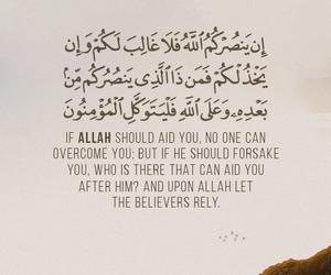 allah, arabic, and design image