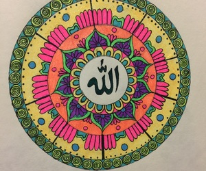 allah, doodle, and drawing image