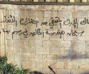 arabic, ﻋﺮﺑﻲ, and كتابا image