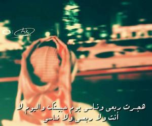 حُبْ, عباره, and عبارات image