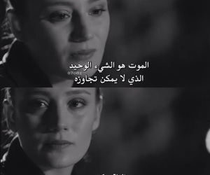 حُبْ, عشقّ, and فِراقٌ image