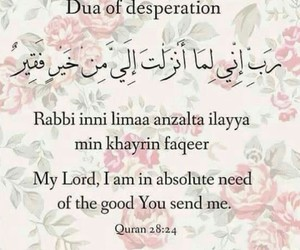 islam and dua image