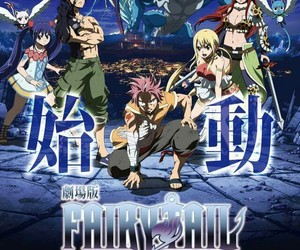 lucy heartfilia, fairy tail, and gray fullbuster image