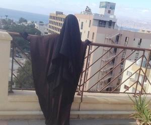 niqa and munaqaba image