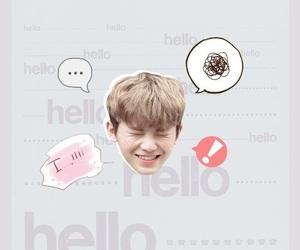 korean, Seventeen, and koreanboy image