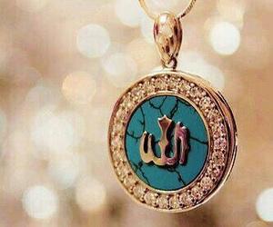 allah and necklace image