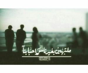 حُبْ, حيااة, and شعر image
