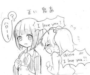 art, yuri, and cute image