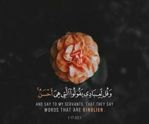 muslim, islam, and deen image