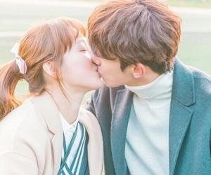 kiss, cute, and kdrama image