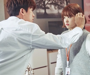 kdrama, park bo young, and cute image