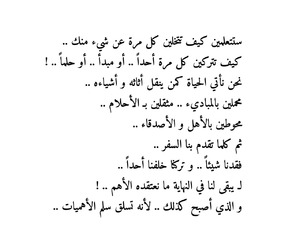كلمات and الحياة image
