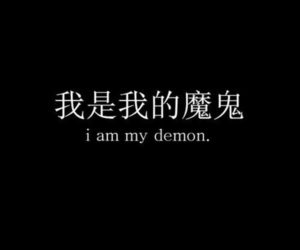 demon, black, and quotes image
